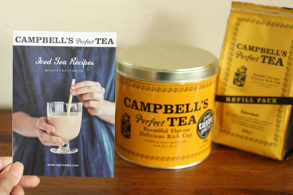 CAMPBELL\'S PERFECT TEA_c0118809_00014491.jpg