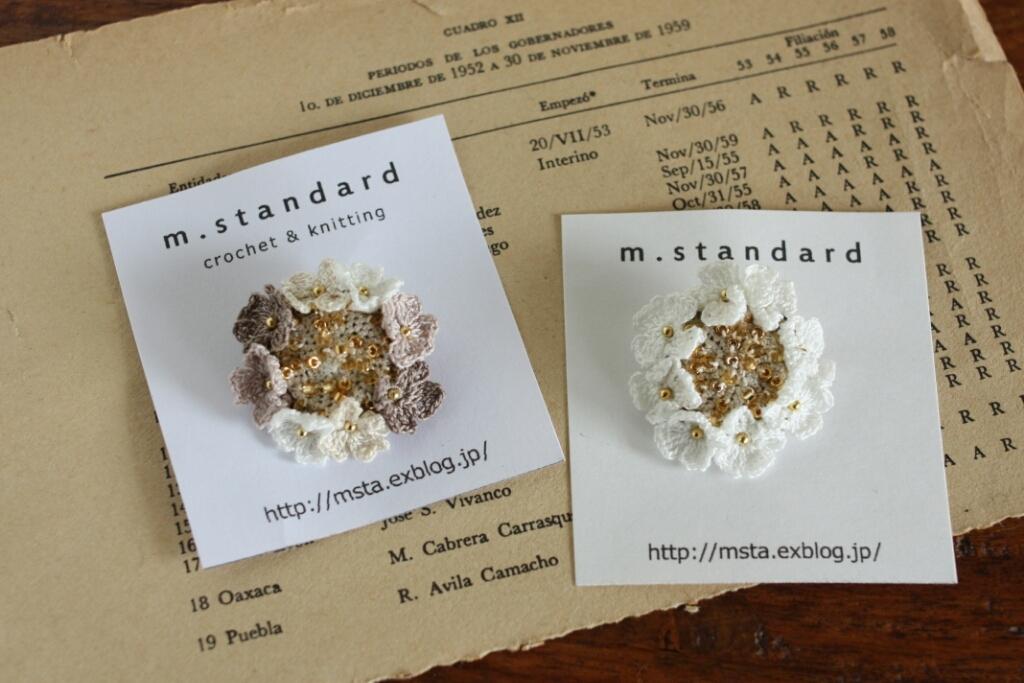 m.standard (アクセサリィ編)_c0118809_13051136.jpg