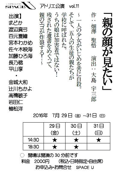 f0138311_437443.jpg