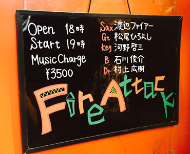 Fire Attackライブ_b0114515_1011337.jpg
