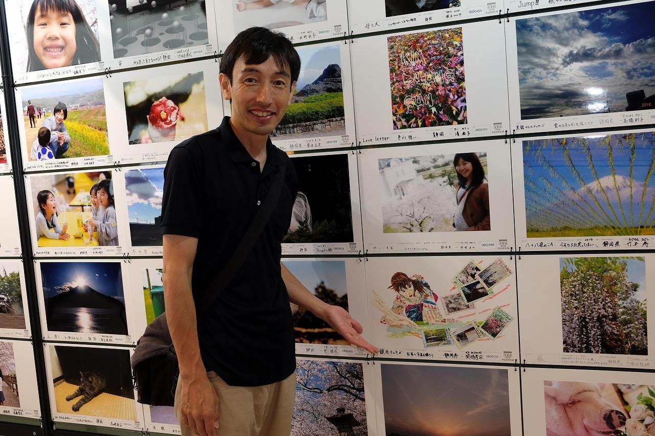 3万人の写真展見学に東京へ!_f0221724_1315182.jpg