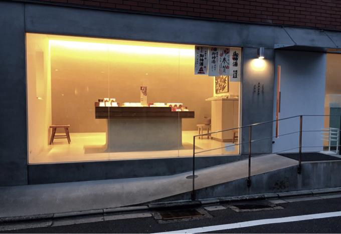京あめ専門店「クロッシェ」_c0223630_10314470.jpg