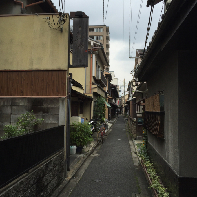 京都の中華料理_c0223630_23580366.jpg