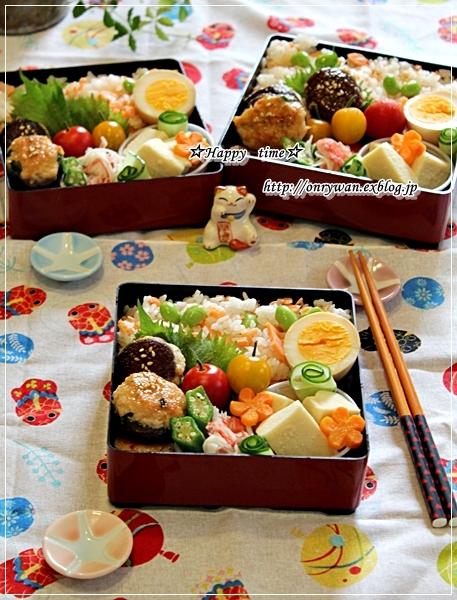 鮭と枝豆の混ぜご飯弁当♪_f0348032_18191617.jpg