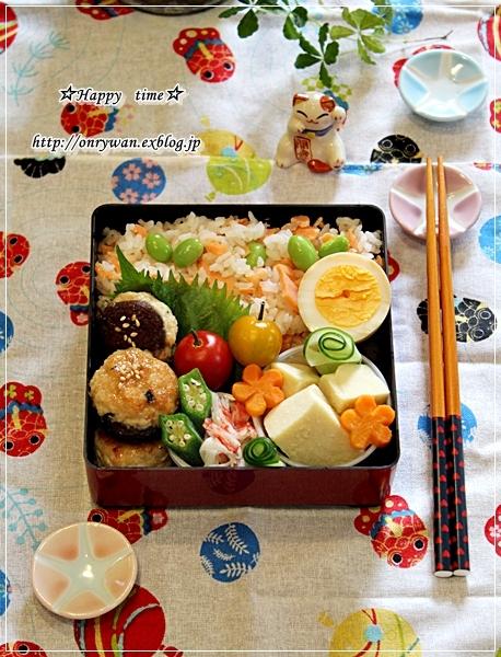 鮭と枝豆の混ぜご飯弁当♪_f0348032_18192607.jpg