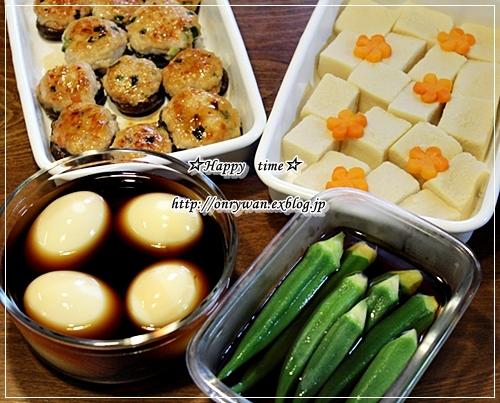 鮭と枝豆の混ぜご飯弁当♪_f0348032_18193662.jpg