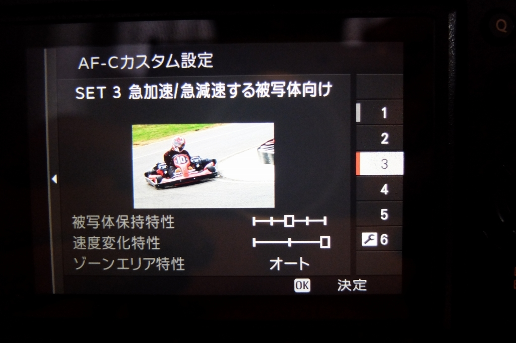 FUJIFILM X-T2 熟成 すべては気持ちよく撮る為_f0050534_17261309.jpg