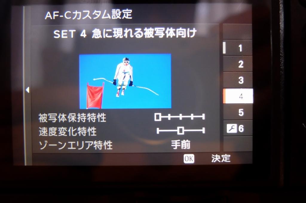 FUJIFILM X-T2 熟成 すべては気持ちよく撮る為_f0050534_17261395.jpg