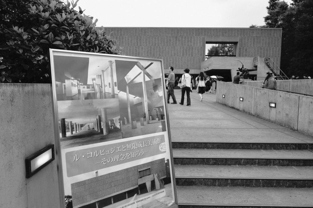 祝 上野・国立西洋美術館 世界遺産登録_f0050534_23171307.jpg