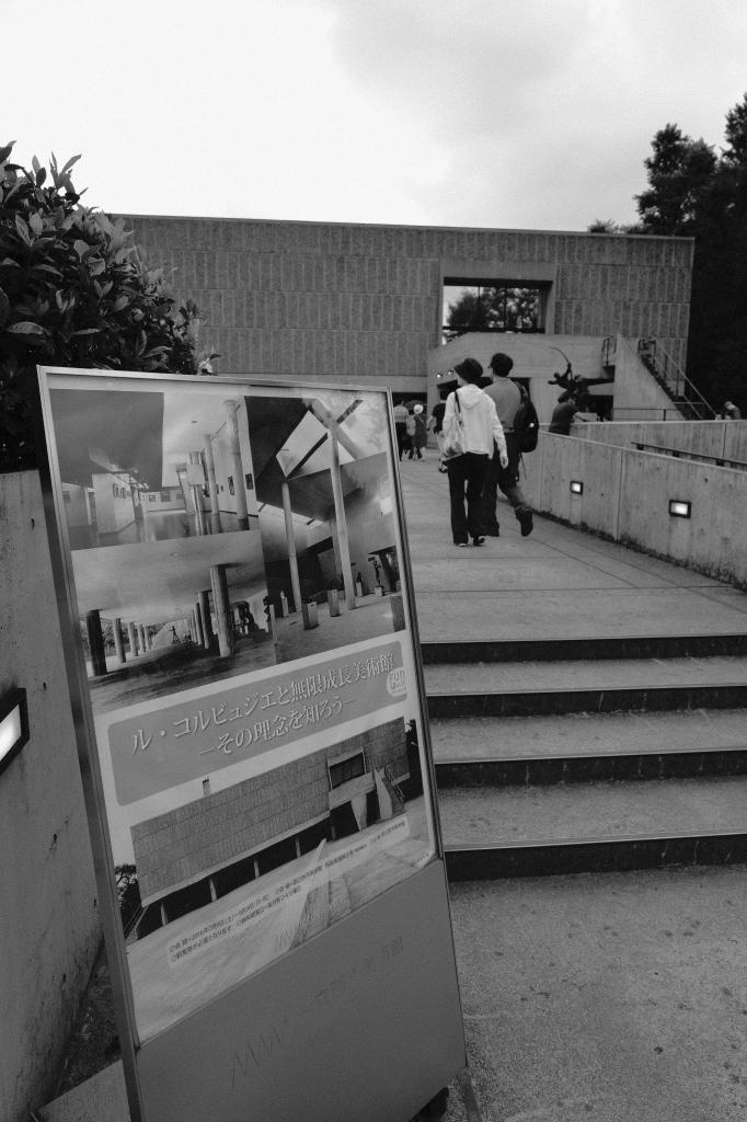 祝 上野・国立西洋美術館 世界遺産登録_f0050534_23171405.jpg