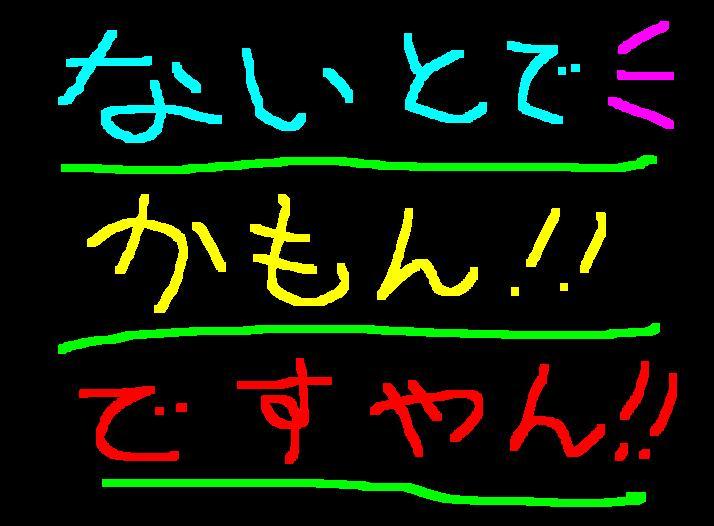 f0056935_1047333.jpg