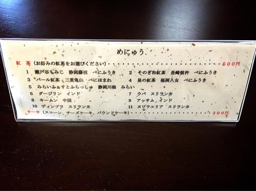 茶寮 多喜 (さりょう  たき)_e0292546_06503513.jpg