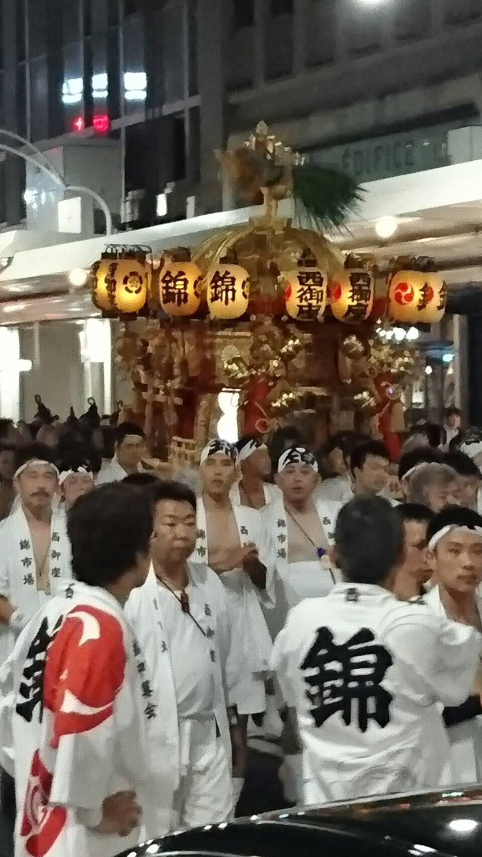 祇園祭り。まだまだ続きます_a0116350_15314435.jpeg