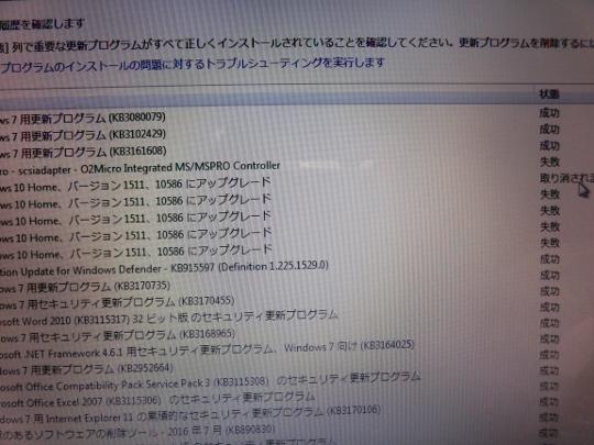 c0328559_14172165.jpg