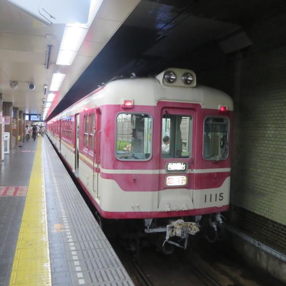 雑な神戸電鉄紹介_c0001670_18474536.jpg