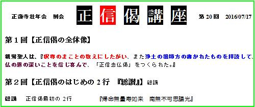 b0029488_16384287.jpg