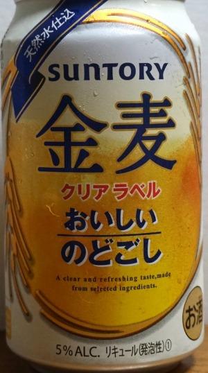 金麦 おいしいのどごし(サントリー)_b0176192_19375911.jpg