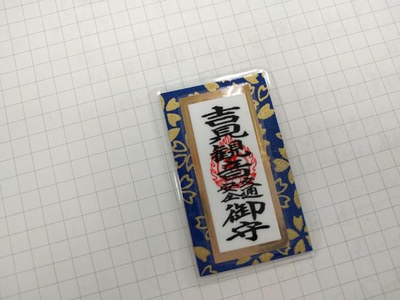 b0052094_1619965.jpg