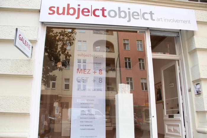 ベルリンでの個展 GALERIE subjectobject_c0100195_23272745.jpg