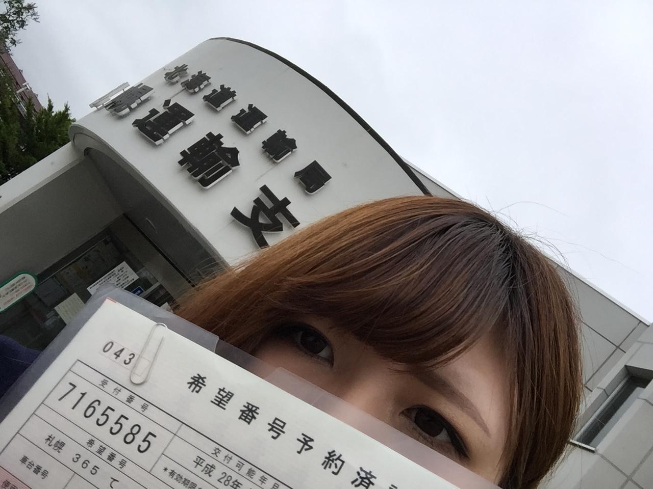 7月19日 火曜日のひとログ( ˘・ω・˘ ) 夏休みのお出かけはTOMMYレンタカーで♫_b0127002_16223826.jpg