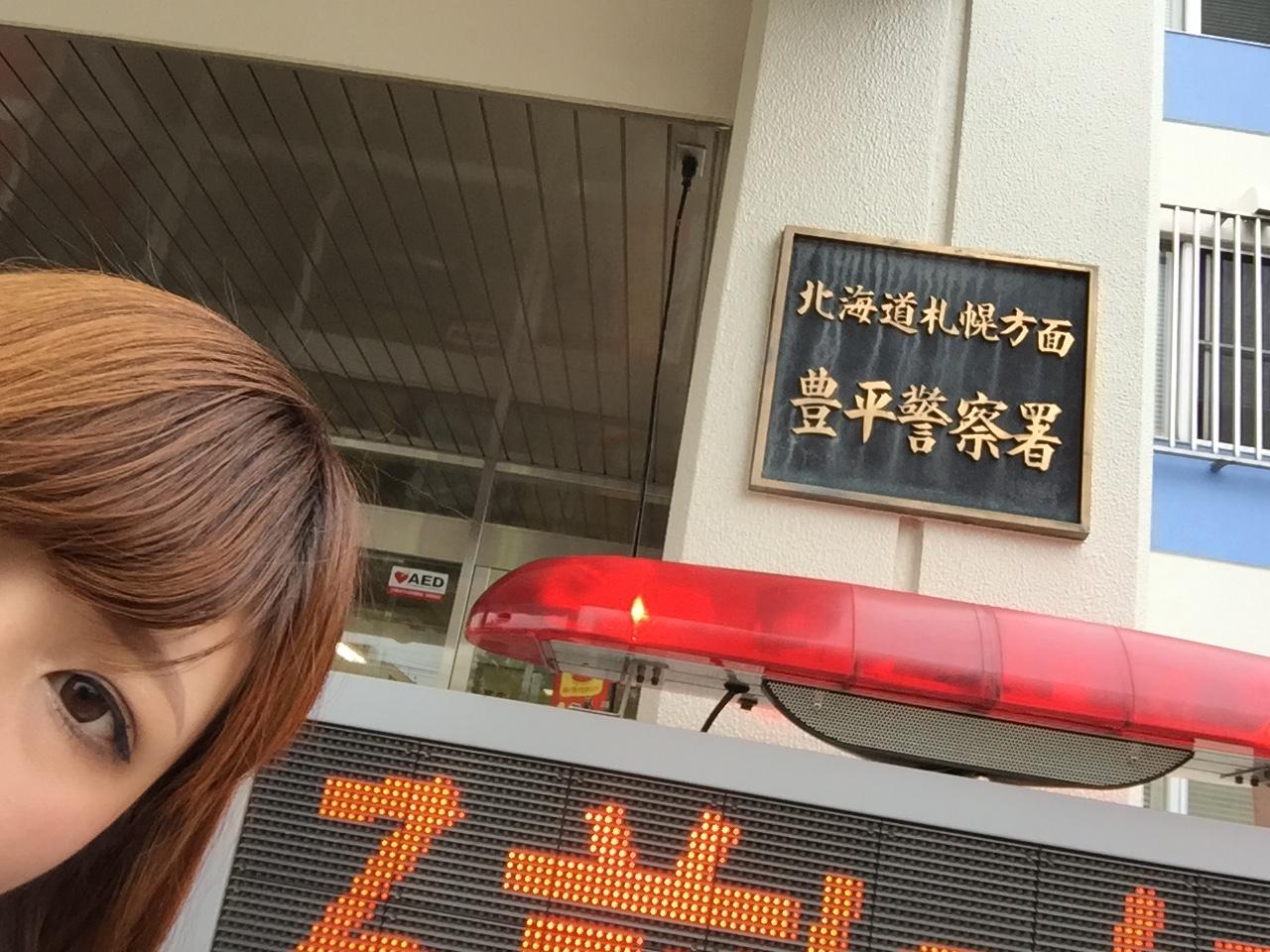 7月19日 火曜日のひとログ( ˘・ω・˘ ) 夏休みのお出かけはTOMMYレンタカーで♫_b0127002_16275139.jpg