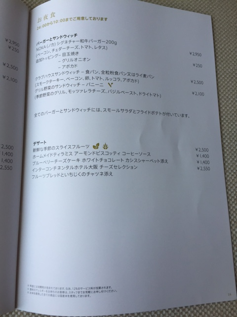 b0199304_1611127.jpg