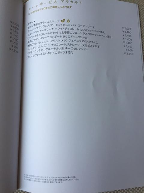 b0199304_16112982.jpg