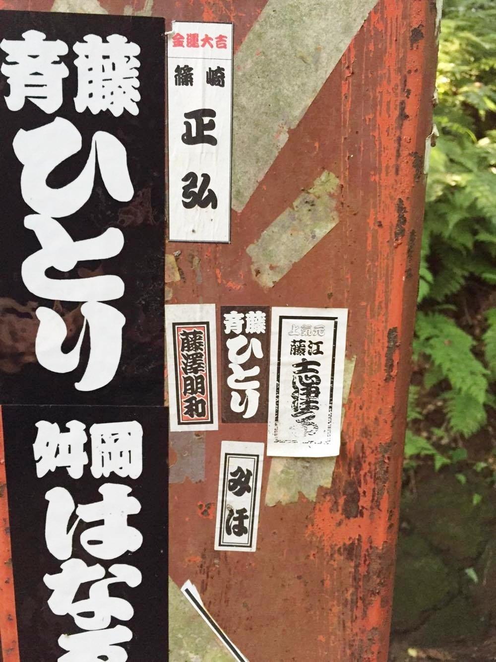 f0180307_20013270.jpg