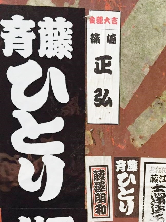 f0180307_20075941.jpg