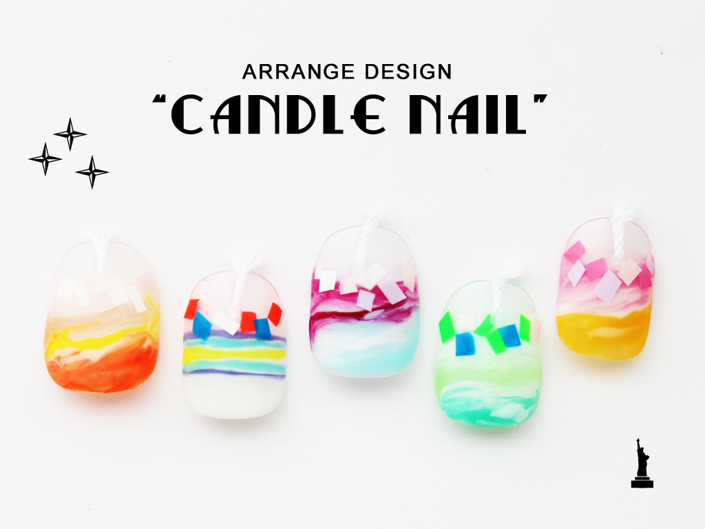 CANDLE NAIL_a0117115_1071396.jpg