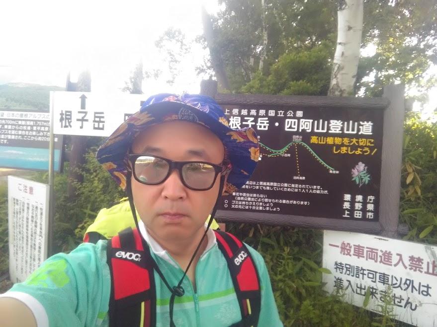 今シーズン初登山!_f0229217_19344486.jpg
