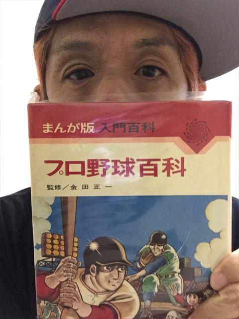1339 (遠山→葛西→遠山 元茶魔) _e0145833_935453.jpg