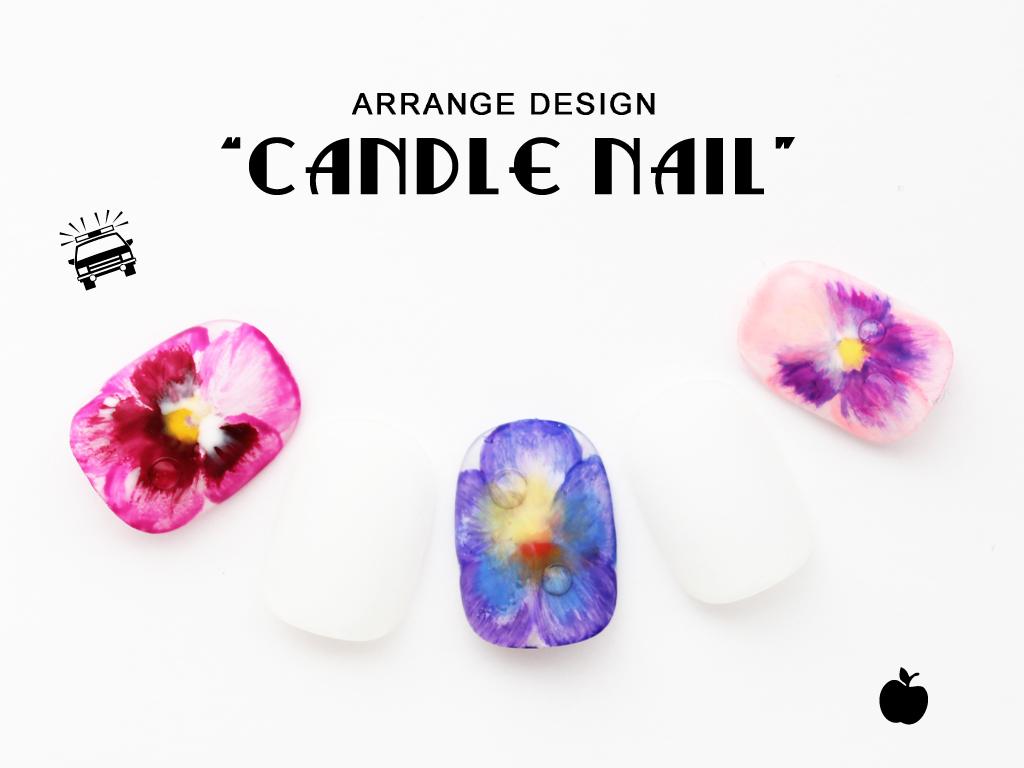 CANDLE NAIL_e0284934_1024823.jpg
