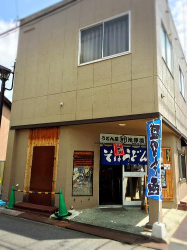 うどん屋池澤湯_e0292546_22202847.jpg