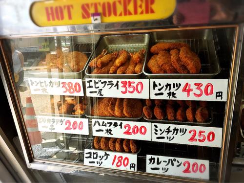 西澤コロッケ店_e0292546_23013857.jpg