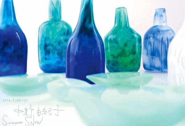 【中野由紀子作品展〜Summer Snow】_a0017350_06491739.jpg