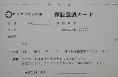 e0200879_1253224.jpg