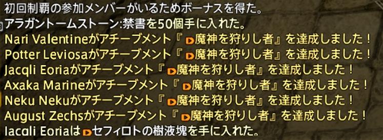 b0296791_1529455.jpg