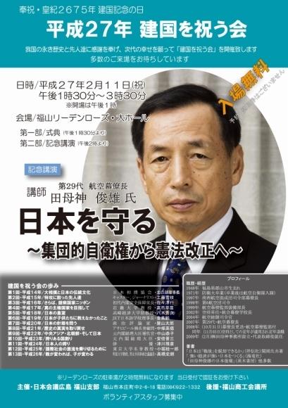 バングラデシュ・ダッカ人質テロ事件(日本人7人死亡)の日本では伝えられない真相_e0069900_05422426.jpg