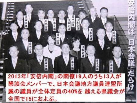 バングラデシュ・ダッカ人質テロ事件(日本人7人死亡)の日本では伝えられない真相_e0069900_05425032.jpg