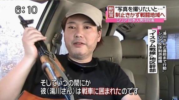 バングラデシュ・ダッカ人質テロ事件(日本人7人死亡)の日本では伝えられない真相_e0069900_05502698.jpg