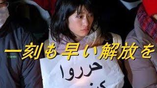 バングラデシュ・ダッカ人質テロ事件(日本人7人死亡)の日本では伝えられない真相_e0069900_06004139.jpg