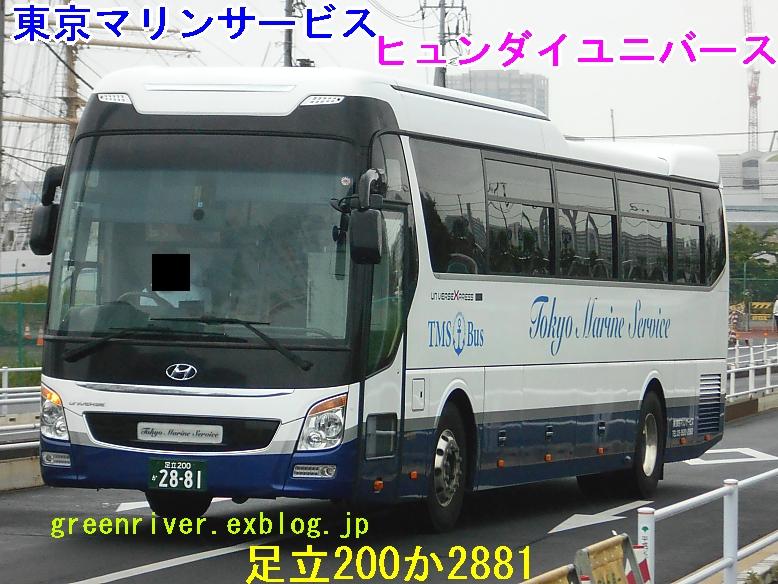 e0004218_19533577.jpg