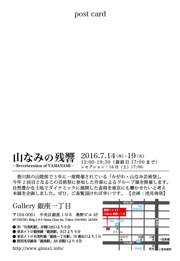 d0135521_20125573.jpg