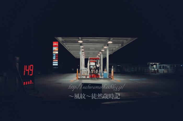 闇の中のガスステーション_f0235723_20355029.jpg