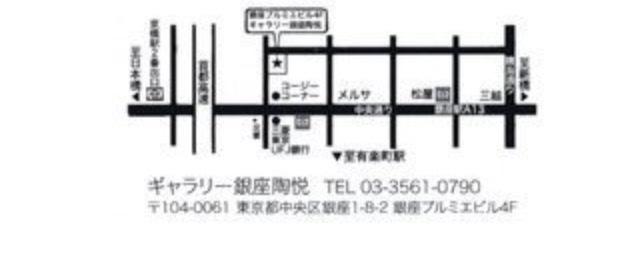 21日〜【水の庭】展、22日〜【かわいいもの展】に参加します。_a0137727_20535386.jpeg