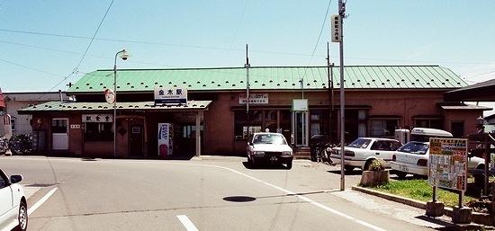 津軽鉄道 金木駅_e0030537_00070636.jpg