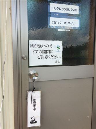 セロー de ランチツーリング そば処 我流庵かかかび_e0044657_21531153.jpg
