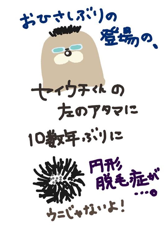 b0016168_1842359.jpg