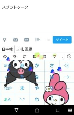 d0156984_19014344.jpg